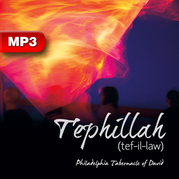 Tephillah